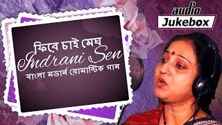 Phire Chai Megh   Indrani Sen   Modern Bengali Songs