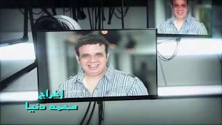 قطر تنتج فيلما سينمائيا عن قصة حياة جمال خاشقجى