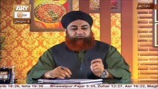Rishte Aasmaan per bante hai ye kehna kaisa..?? by mufti muhammed Akmal sahib..