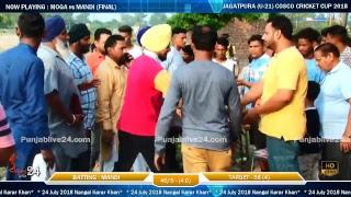 Jagatpura u-21 Cosco Cricket Cup 2018