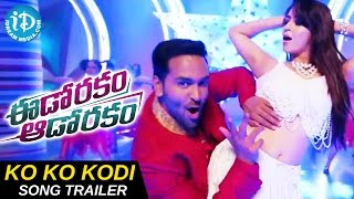 Eedo Rakam Aado Rakam Movie - Ko Ko Kodi Song Video Song || Manchu Vishnu || Hebha Patel