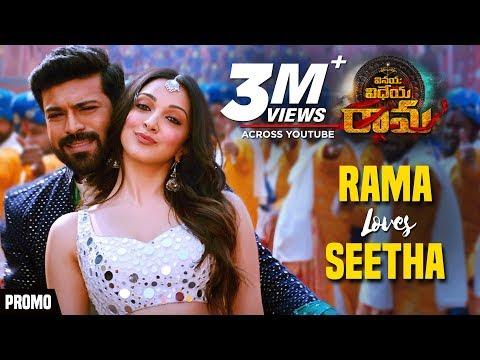 Xxx Mp4 RAMA Loves SEETHA Video Song Promo Vinaya Vidheya Rama Video Songs Ram Charan Kiara Advani Mov 3gp Sex