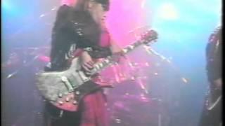 X - 紅/Kurenai PV Subtitled (1987)