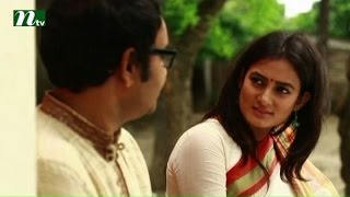 Special Bangla Natok - Keu Jane Na l Arpana, Maznun Mizan l Drama & Telefilm