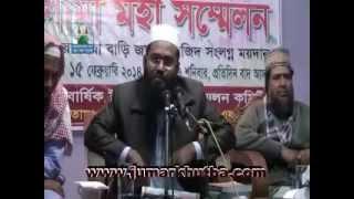 Bangla: Rasul (s.a.w)-er Salat o Jibanadarsha by Muzaffar Bin Mohsin