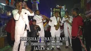 Are dwarpalo kanahiya se kahe do instrumental by naushad band