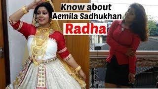 Know About Aemila Sadhukhan 📺Zee Bangla Serial Radha Actress aemila sadhukhan
