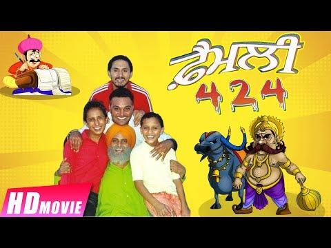 Xxx Mp4 Family 424 Full Movie Gurchet Chitarkar Latest Punjabi Comedy Movie HD 1080p 3gp Sex