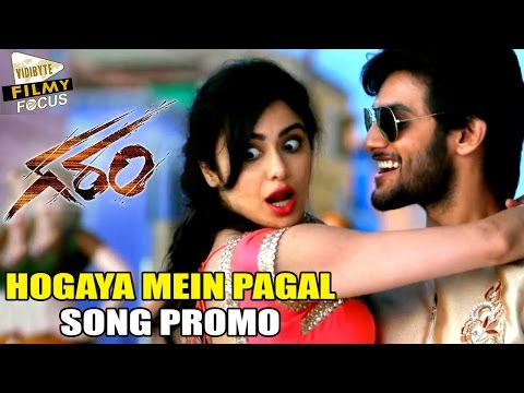 Xxx Mp4 Hogaya Mein Pagal Video Song Trailer Garam Movie Songs Aadi Adah Sharma 3gp Sex