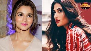 Athiya Shetty Wants To Be The Next Alia Bhatt & How? | Bollywood News
