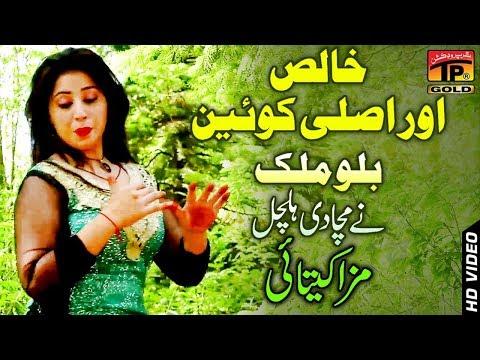 Xxx Mp4 Maza Kita Aie Bilo Malik Latest Song 2018 Latest Punjabi And Saraiki 3gp Sex