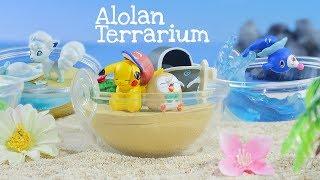 Alola! Pokemon Terrarium Collection Unboxing #2 | RE-MENT