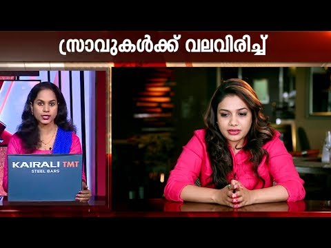 Xxx Mp4 Rimi Tomy Questioned Actress Issue Kaumudy News Headlines 11 30 AM 3gp Sex