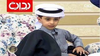 زيارة ظافر ابن المتسابق محمد آل عمره + جلسة مع أقاربه | #زد_رصيدك52