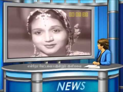 TAMIL OLD--Saravana bava enum thiru manthiram(vMv)--PAVALAKODI 1949