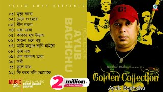 Ayub Bachchu - Golden Collection | গোল্ডেন কালেকশন | Legend of Band Music | Audio Jukebox | Sangeeta