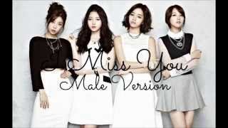 Girl's Day - I Miss You [Male Version]