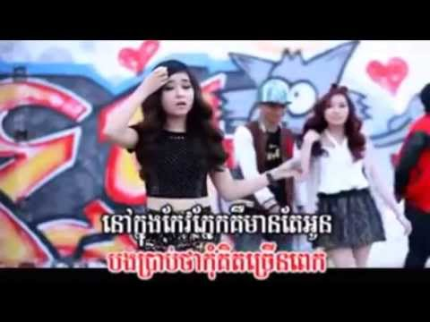 [ M VCD Vol 39 ] Loving You - Solika (Khmer MV) 2013