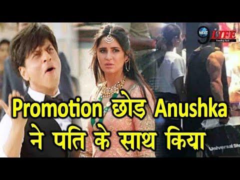 Xxx Mp4 Zero का प्रमोशन छोड़ Virat Kohli के पास जा पहुंचीं Anushka Sharma हाथों में हाथ डाले खूब की 3gp Sex