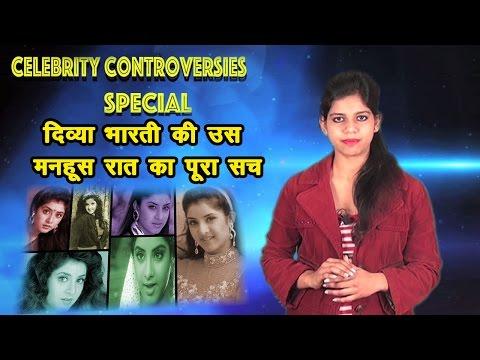 Xxx Mp4 जानिए दिव्या भारती की जिंदगी की पूरी सच्चाई Divya Bharti Untold Story 3gp Sex