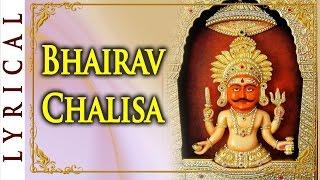 Shri Bhairav Chalisa by Amey Date | Lyrics in Gujarati & English | Jai Jinendra
