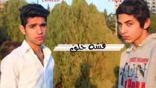 tshakii || crazy || فشة خلق|| tem of suodjers راب عربي حزين