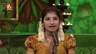 Sandhyadeepam | സന്ധ്യാദീപം | Episode 562 | Amrita TV