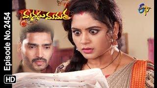 Manasu Mamata   1st December 2018   Full Episode No 2454   ETV Telugu