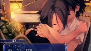 たっち、しよっ! ~Love Application~ 15 東雲真憂ルートをプレイ