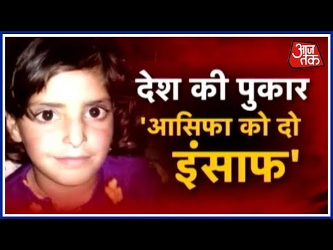 Xxx Mp4 Meet Asifa S Family Who Narrate The Horror Of Their Daughter S Brutal Killing AajTak Exclusive 3gp Sex