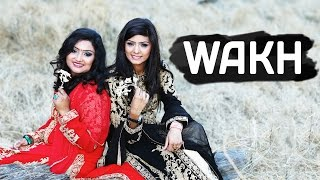 Nooran Sisters - Wakh (Full Audio Song) || Happy Raikoti || Latest Punjabi Songs 2016