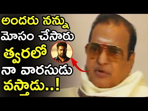 Xxx Mp4 NTR Last Interview About Jr Ntr NTR Last Exclusive Interview Chandrababu Naidu Tollywood Book 3gp Sex