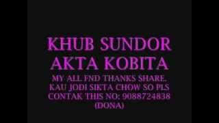 chodon kobita