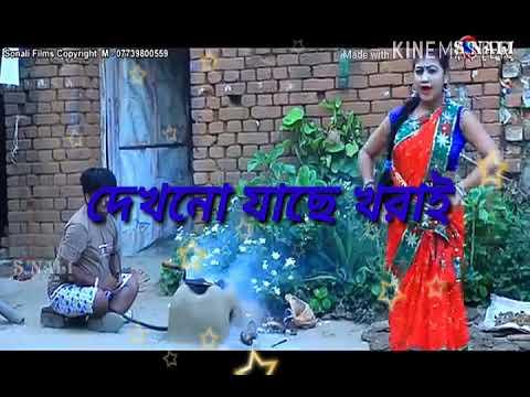 Xxx Mp4 Ringtan Video 💃💃jhamur Bhabesh Remix🎶🎶 2018 New Chunpara 3gp Sex