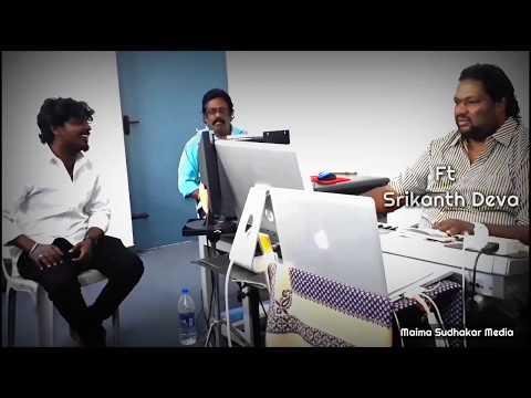 Xxx Mp4 Gana Sudhakar Maima Sudhakar New Song Composing Session Ft Srikanth Deva 3gp Sex