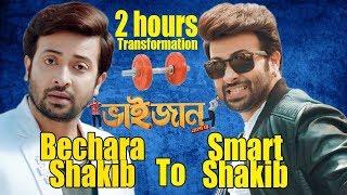 Shakib Khan Transformation in Double Role || Bhaijaan Elo Re|| Shakib Khan || Tollywood Secrets