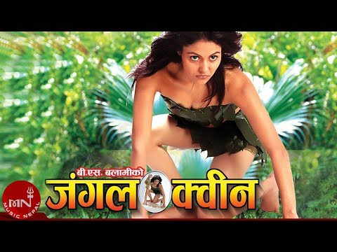 Xxx Mp4 Nepali Movie JUNGLE QUEEN जंगल क्वीन Karan Shrestha 3gp Sex