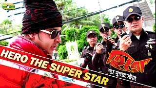 Hero The Super Star | ft Shakib Khan || by Si Tutul n Polok | HD1080p | Hero The Super Star
