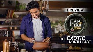 The Exotic Northeast - Raja Rasoi Aur Andaaz Anokha | Episode 14 Preview
