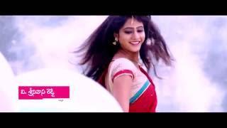 Ika Se Love Movie Songs - Neekai Putti Song Trailer - Sai Ravi - Deepthi