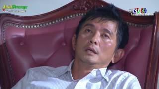 (المسلسل التايلندي الزوجة المحبة) Beloved Loyal Wife E01   AsiaDramaTv Com