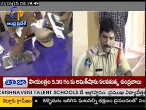 Local TV Anchor Salma Held For Running Sex Racket & Black Mailing Girls In Kadiri