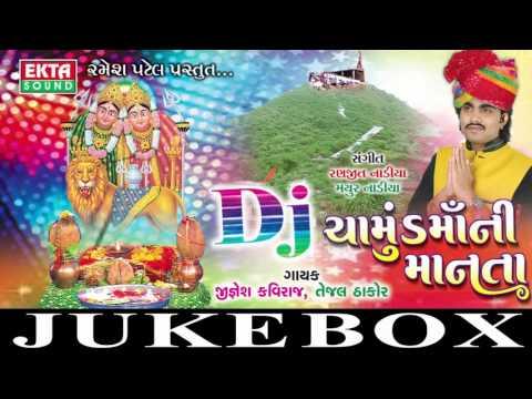 Xxx Mp4 New Gujarati DJ Mix Song Chamund Maa No Gokh Jignesh Kaviraj Chamunda Maa Songs 3gp Sex