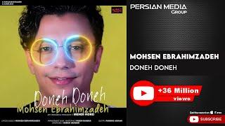 Mohsen Ebrahimzadeh - Doneh Doneh (محسن ابراهیم زاده - دونه دونه)