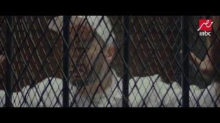 مسلسل قانون عمر - لحظة الحكم على عمر بالسجن 15 عاما.. أمي هتموت