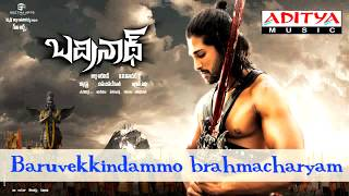 Badrinath Movie Song With Lyrics - Nachavura (Aditya Music) - Allu Arjun, Tamanna Bhatia
