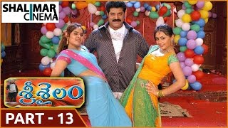 Srisailam Telugu Movie Part 13/15 || Srihari, Sajitha || Shalimarcinema