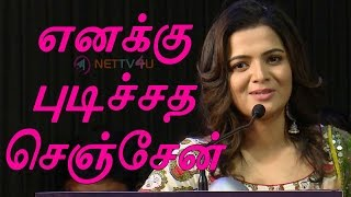 Anchor DD Opens Up About Relationship With Dhanush In Power Pandi | Actress Divya Dharshini