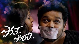 Pove Pora || Telugu Short Film 2016 || Nandu Maddy , Lasya || Directed by Prathyusha Vennela