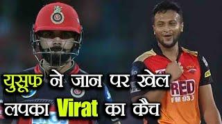 IPL 2018 : Virat kohli out for 39 (30b 5x4 1x6), Shakib Al Hasan gets wicket   वनइंडिया हिंदी